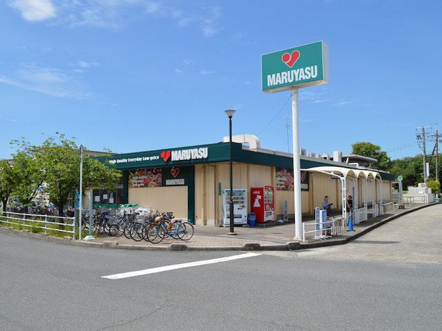 スーパーマルヤス玉川店