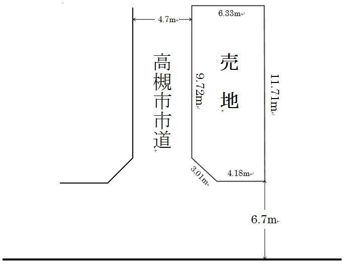 前面道路は6.7m