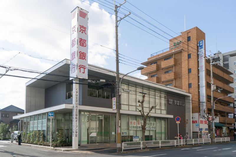 京都銀行高槻南支店