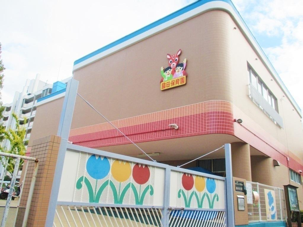 脇田保育園