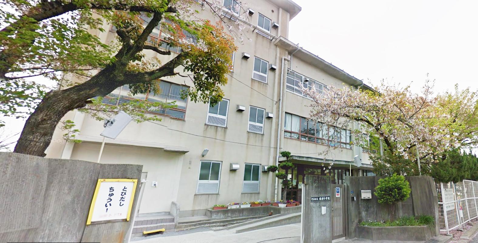 門真市立脇田小学校