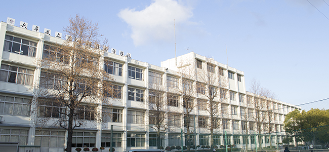 県立尼崎稲園高等学校