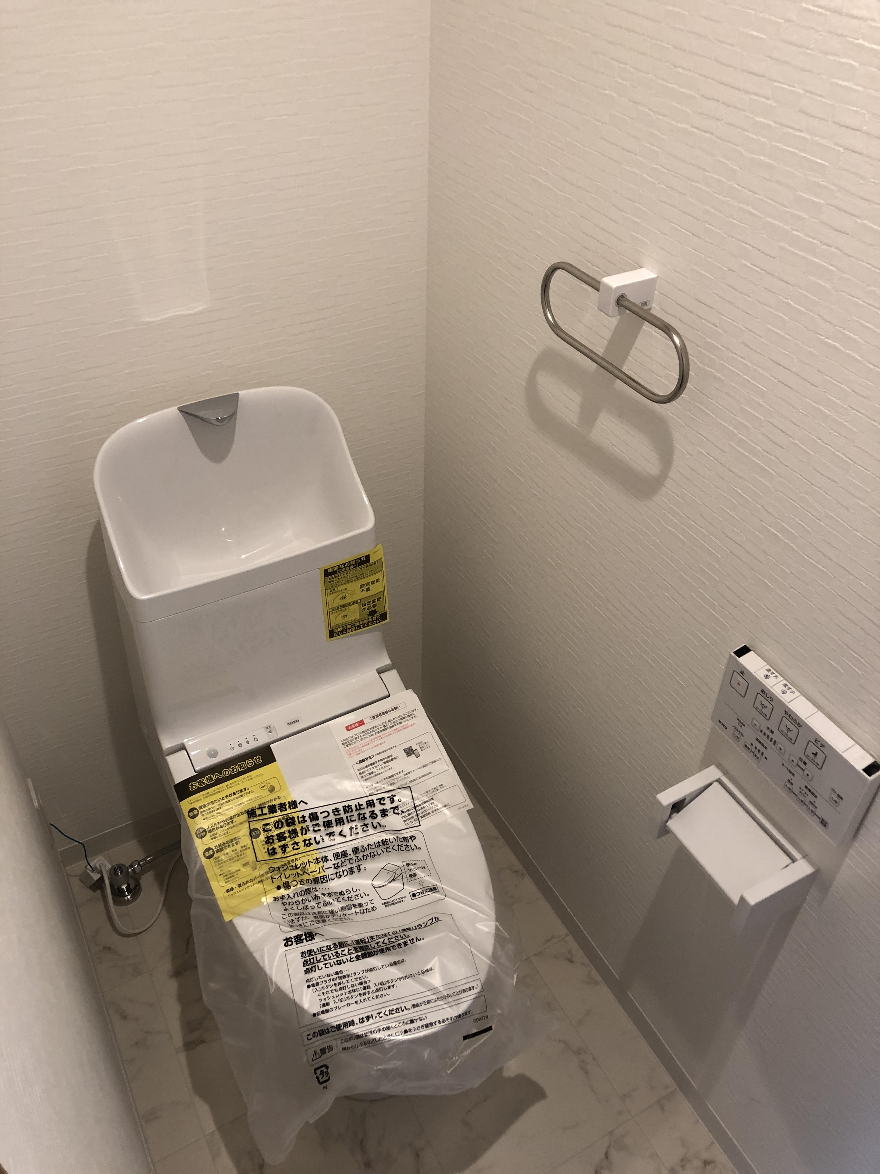 トイレは1階・2階ともにTOTO製