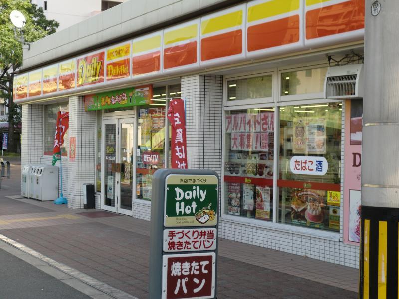 デイリーヤマザキ森ノ宮2丁目店