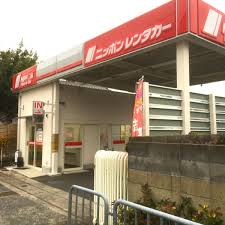 ニッポンレンタカーJR高槻駅西口営業所