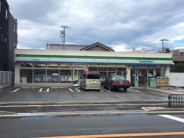 ファミリーマート俊徳道駅西店