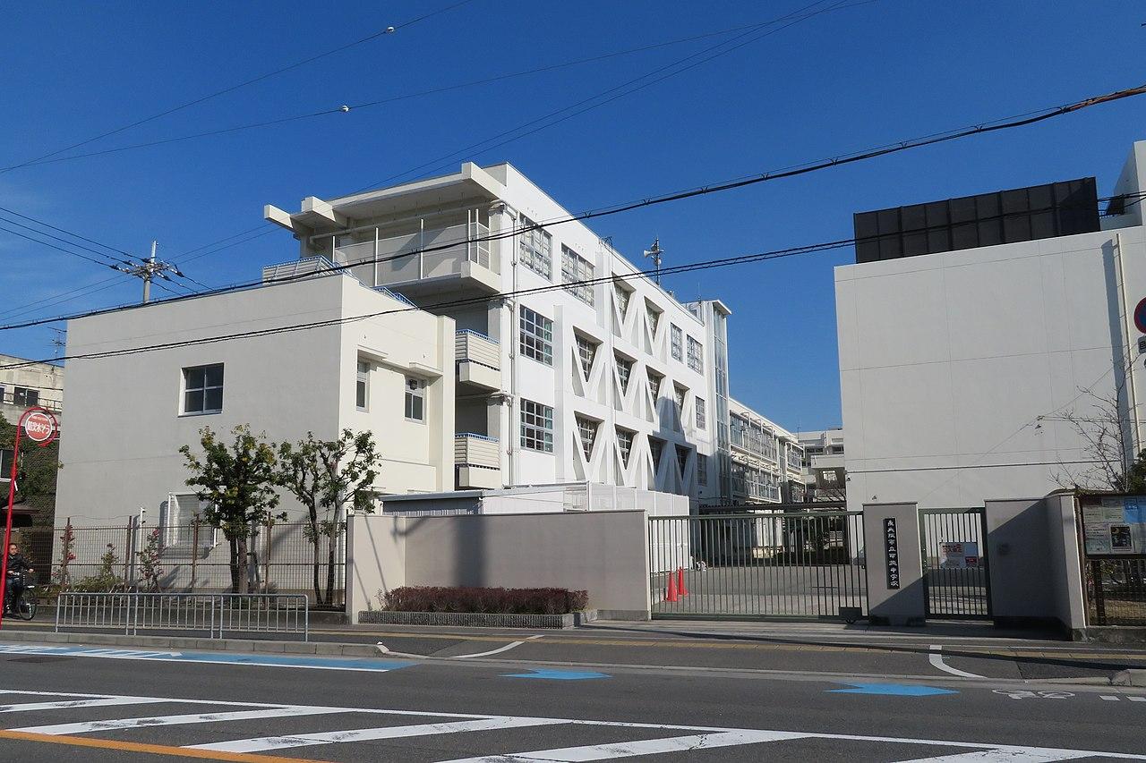 東大阪市立布施中学校