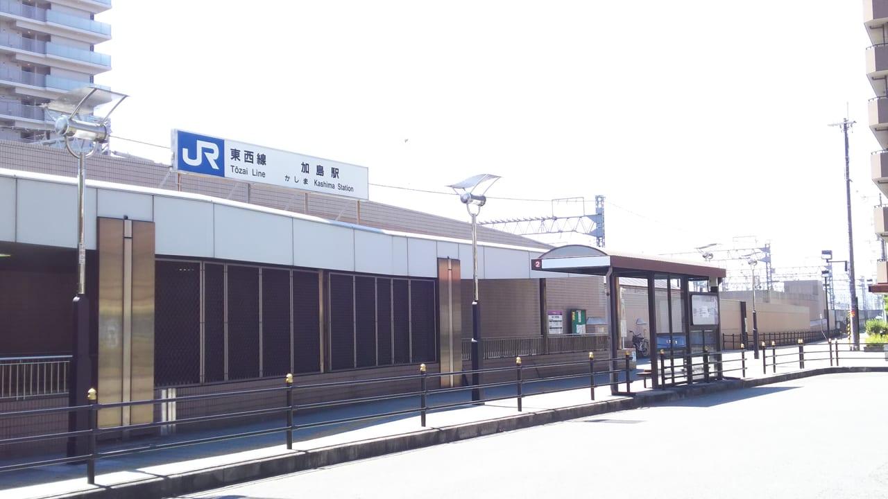JR加島駅