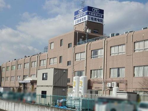 大阪医科大学三島南病院