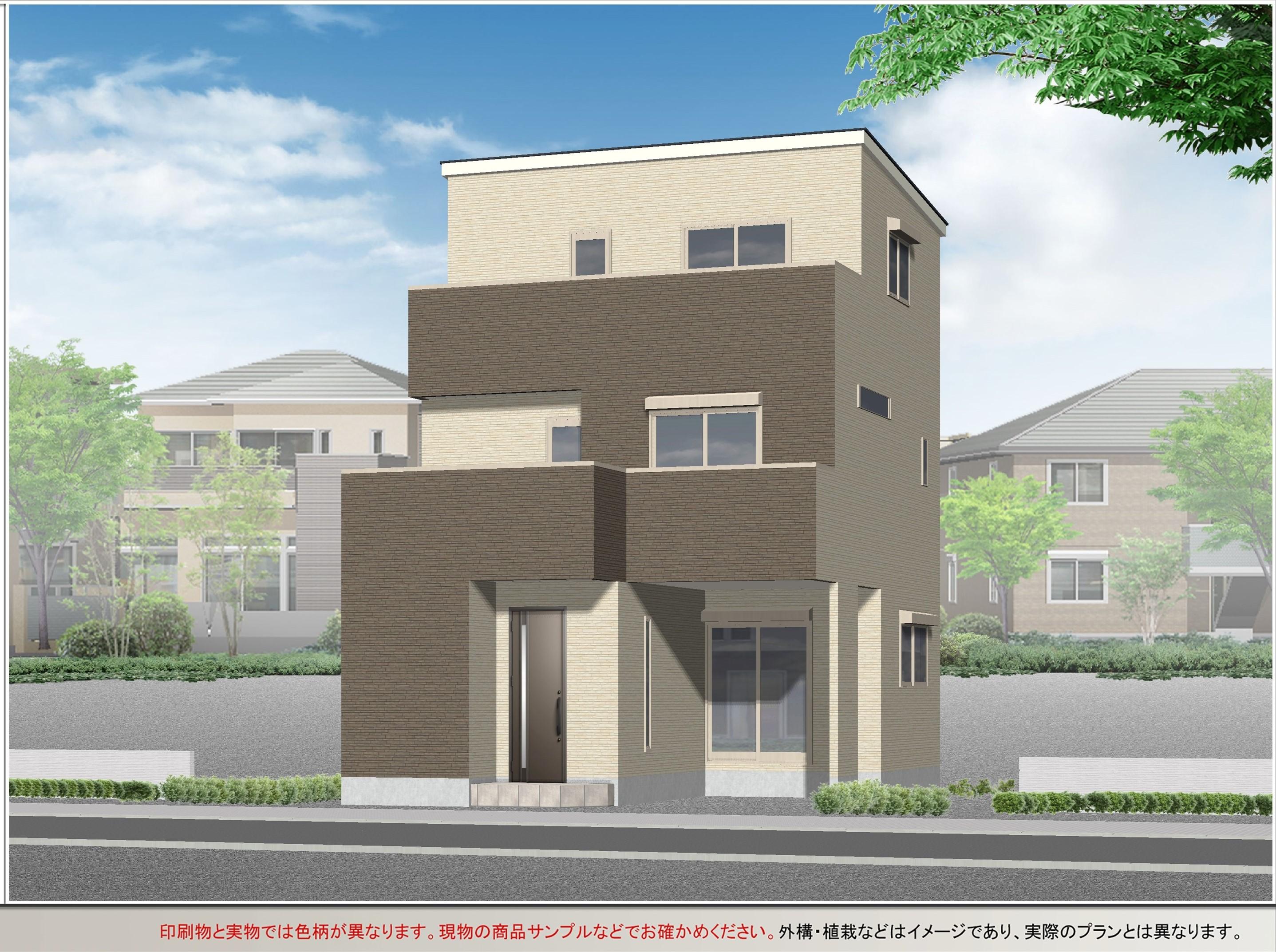 外観パースイメージ図(三階建てプラン)